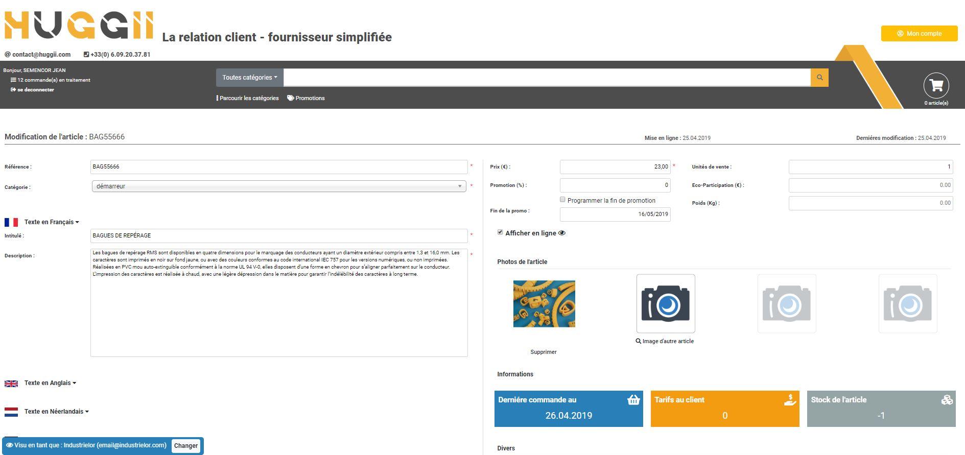 capture d'écran création/modification de produit